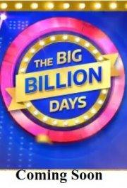 Flipkart big billion days 2021 india