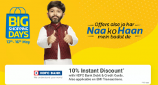 Flipkart Big Shopping Days are started now with 10% off on HDFC bank debit/credit cards