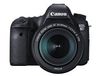 Compare Canon EOS 550D 18MP Digital SLR Camera price in India.