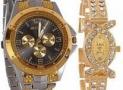 Rosra NR0256 Watch – For Couple on Flipkart