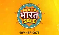 Shopclues Maha Bharat Sale : From 10th Oct to 14th Oct 2018